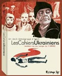 Free Speech. Свобода Слова. Французский комикс о Голодоморе для россиян.