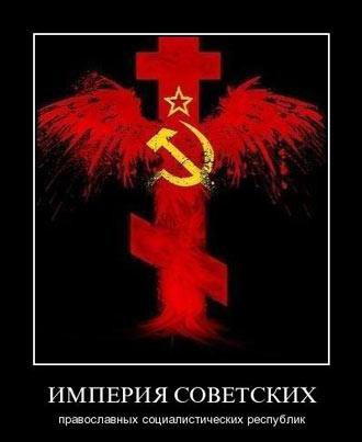 Крымские татары выступили против российской выставки в Крыму, возвеличивающей Сталина - Цензор.НЕТ 8947