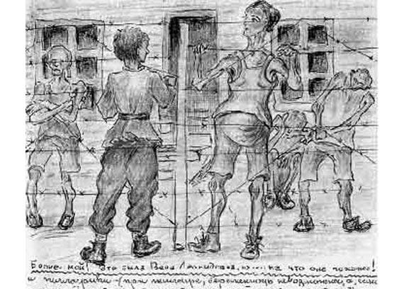 гулаг фото узники