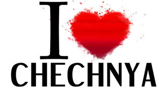 ������ ����������: I Love Chechnya!
