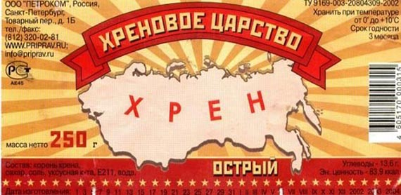 Россия грозит Америке арестами граждан США - Цензор.НЕТ 7032