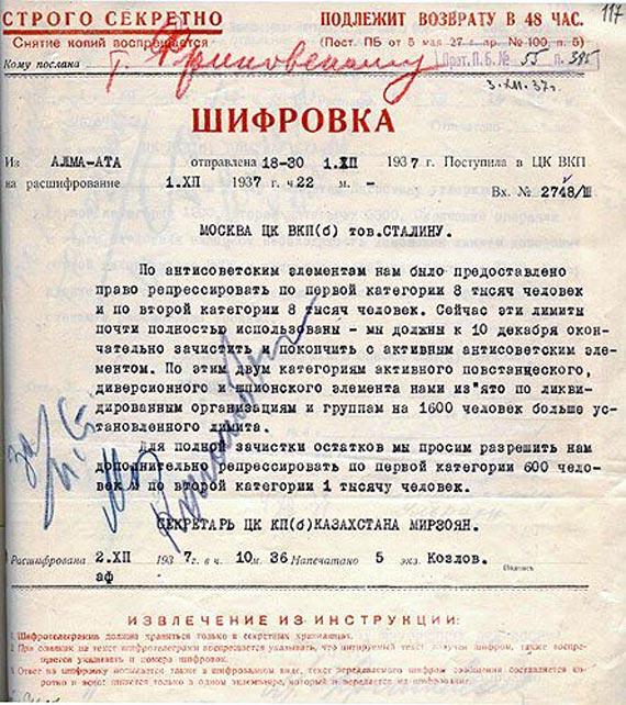 Турчинов: Украина уже никогда не будет частью постсоветской империи - Цензор.НЕТ 6972