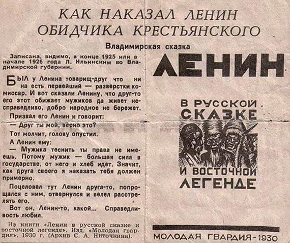 Отрош из Печерского суда получила российский паспорт и пост главы суда в Ялте, - СМИ - Цензор.НЕТ 6419