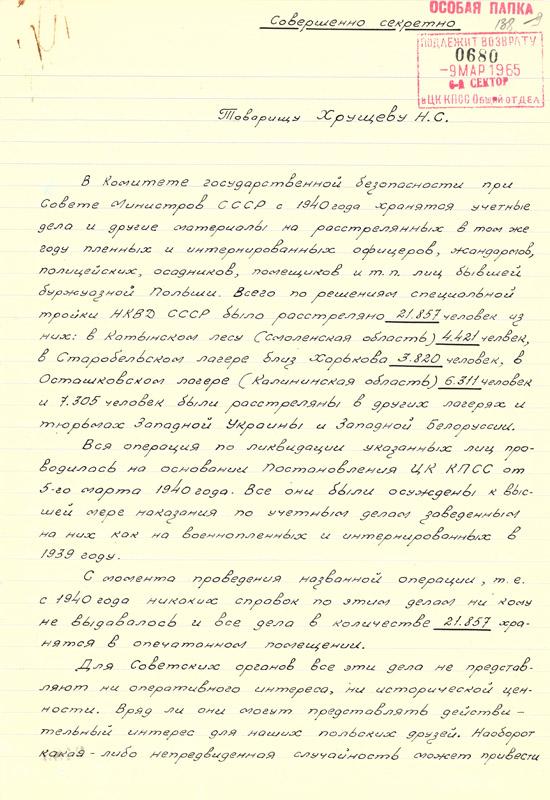 Россия дискредитировала переговорный формат по Приднестровью, - эксперт - Цензор.НЕТ 7124