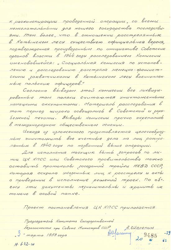 Россия дискредитировала переговорный формат по Приднестровью, - эксперт - Цензор.НЕТ 5558