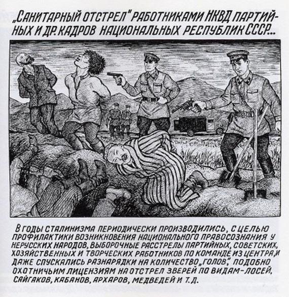 Попавшегося на взятке в $2 млн российского министра экономразвития Улюкаева допрашивают в Следкоме РФ - Цензор.НЕТ 9704