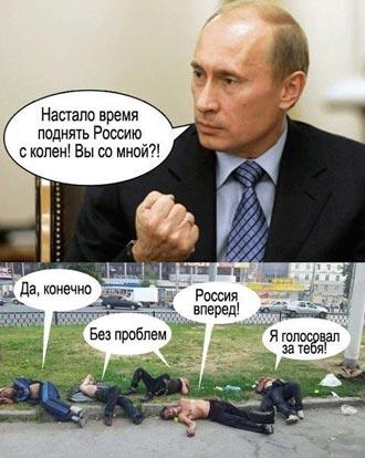 Украина близка к капитуляции перед русскими, - западные СМИ - Цензор.НЕТ 8843