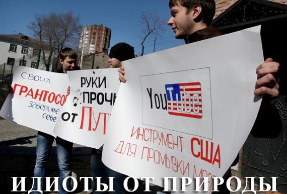 Украина близка к капитуляции перед русскими, - западные СМИ - Цензор.НЕТ 3746