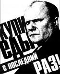 Террорист Гиркин: Казаки бежали из Красного Луча. Донецк и Горловка окружены украинской армией - Цензор.НЕТ 637
