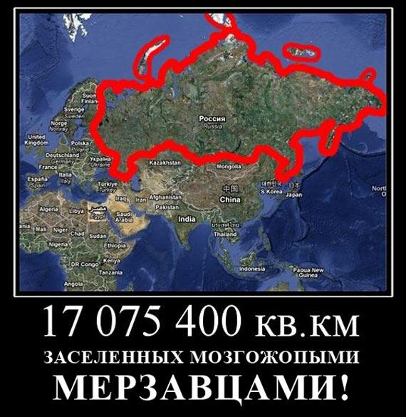 Латвия построит стену на нескольких участках границы с Россией - Цензор.НЕТ 5275
