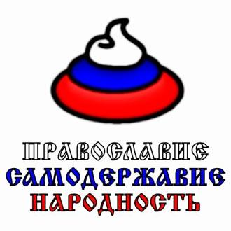На сайты органов государственной власти идет волна хакерских атак, - Лубкивский - Цензор.НЕТ 9589