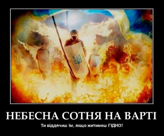 В Марьинке вооруженные террористы ограбили помещение ОИК и похитили главу комиссии - Цензор.НЕТ 3593