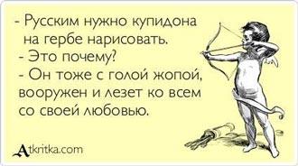 Татары и сторонники присоединения к России пикетируют Верховную Раду Крыма - Цензор.НЕТ 408